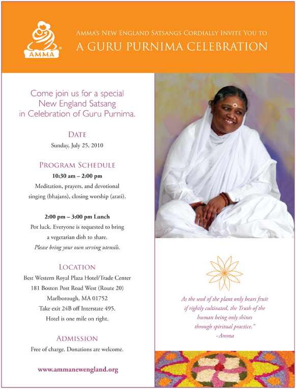 2010 Guru Purnima Celebration Poster